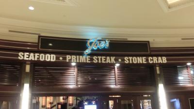 美味しいお店でした