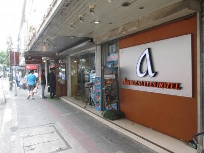 1階のニューヨークカフェが閉店