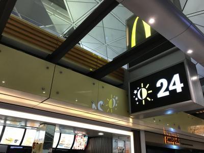 香港国際空港のマクドナルド。