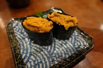 Kaizen Sushi Japanese Restaurant