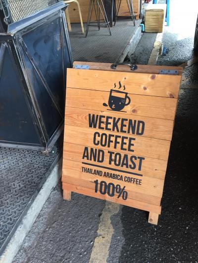 休憩にいい本格コーヒーのお店
