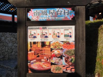 沖縄料理が食べられるフードコートです