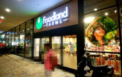イートインコーナーでアヒポキ丼を食べる ★ フードランド
