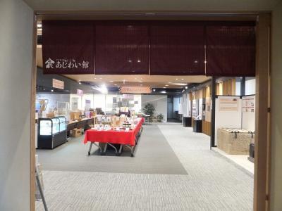 京料理の展示