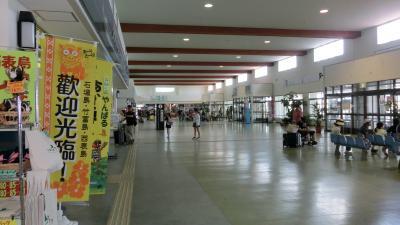離島へ行くためのターミナル港です。