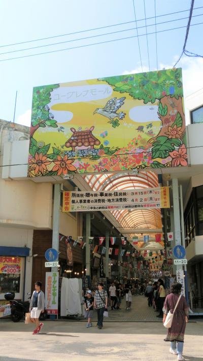 石垣島の中心部の商店街です