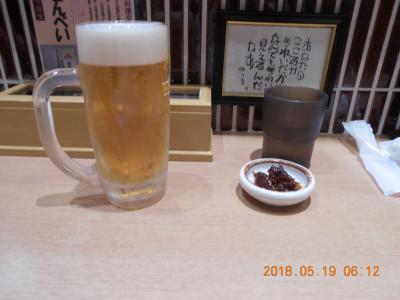 東京駅でも食べられるが。
