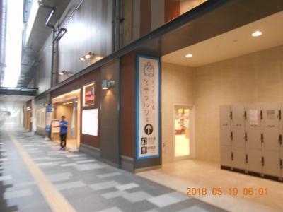 富山駅構内のショッピングコート
