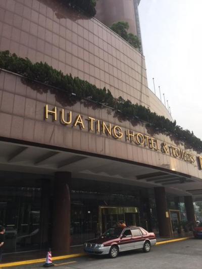上海の古いが上質なホテル