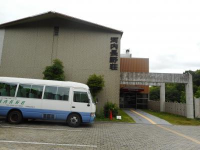3日前からのビジネスプランがお得 河内長野駅から徒歩の場合は要注意