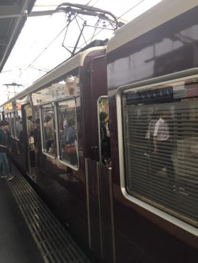 大阪から京都まで
