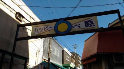 祇園宮川町エリアにあるスーパー