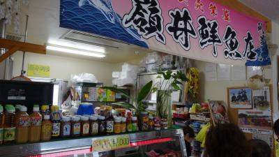 海鮮丼がおいしい ★ いまいゆ市場