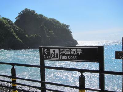 浮島海水浴場 (浮島海岸)