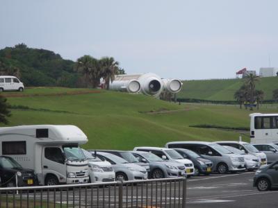 写真:種子島宇宙センター