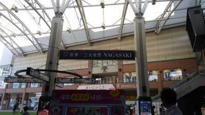 JR長崎駅すぐ