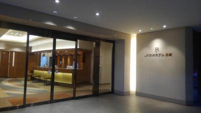 駅ナカのホテル