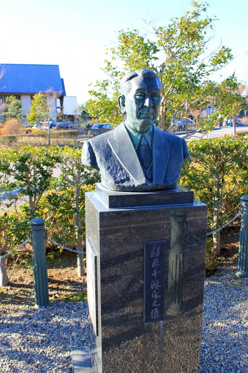 「日本のシンドラー」と呼ばれた杉原千畝の功績を記念した公園♪