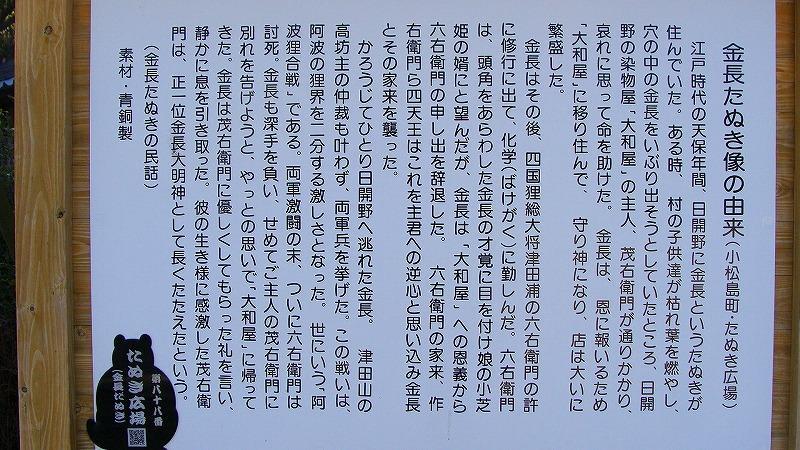 小松島ステーションパークのクチコミ(1ページ)