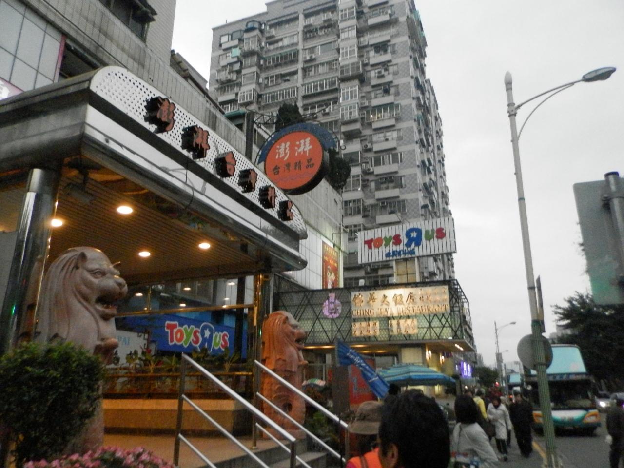 台湾発の食器メーカー