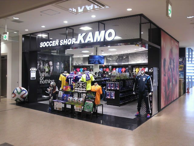 サッカー ショップ kamo 【サッカーショップKAMO 新宿店】アクセス・営業時間・料金情報