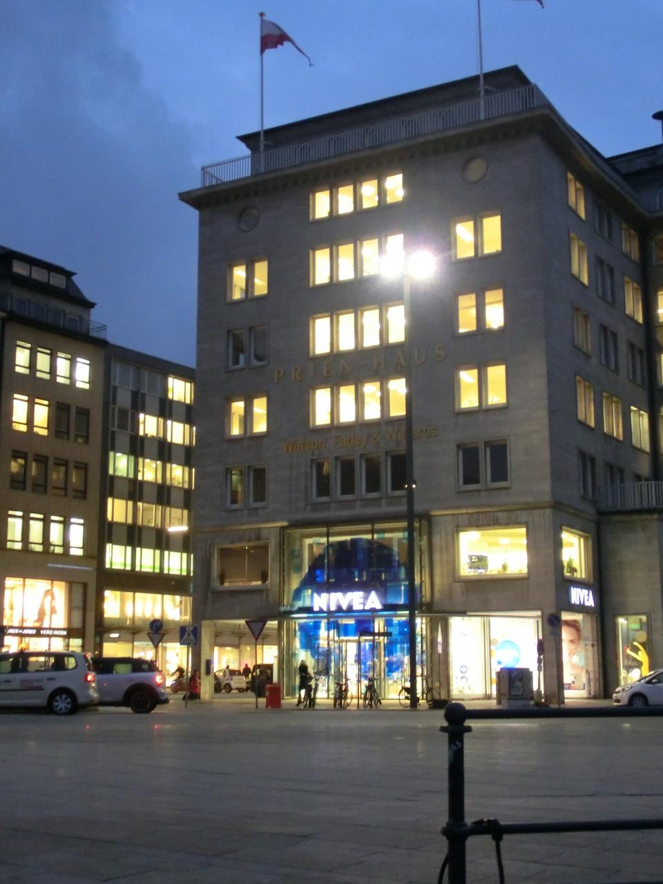 ニベア ハウス ハンブルク店 クチコミガイド【フォートラベル】 Nivea Haus Hamburg ハンブルク