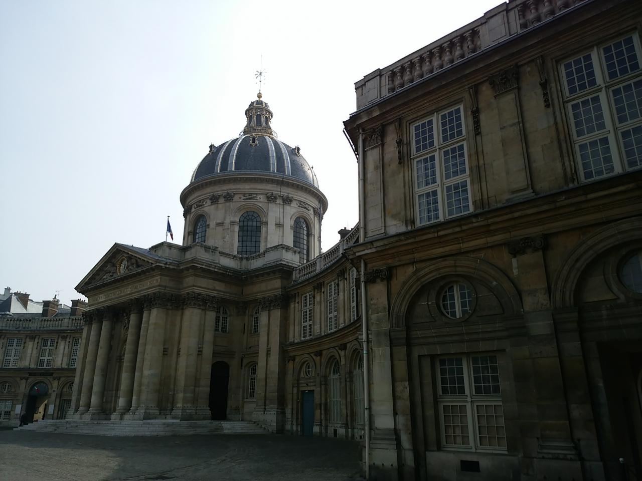 フランス学士院Institut de France