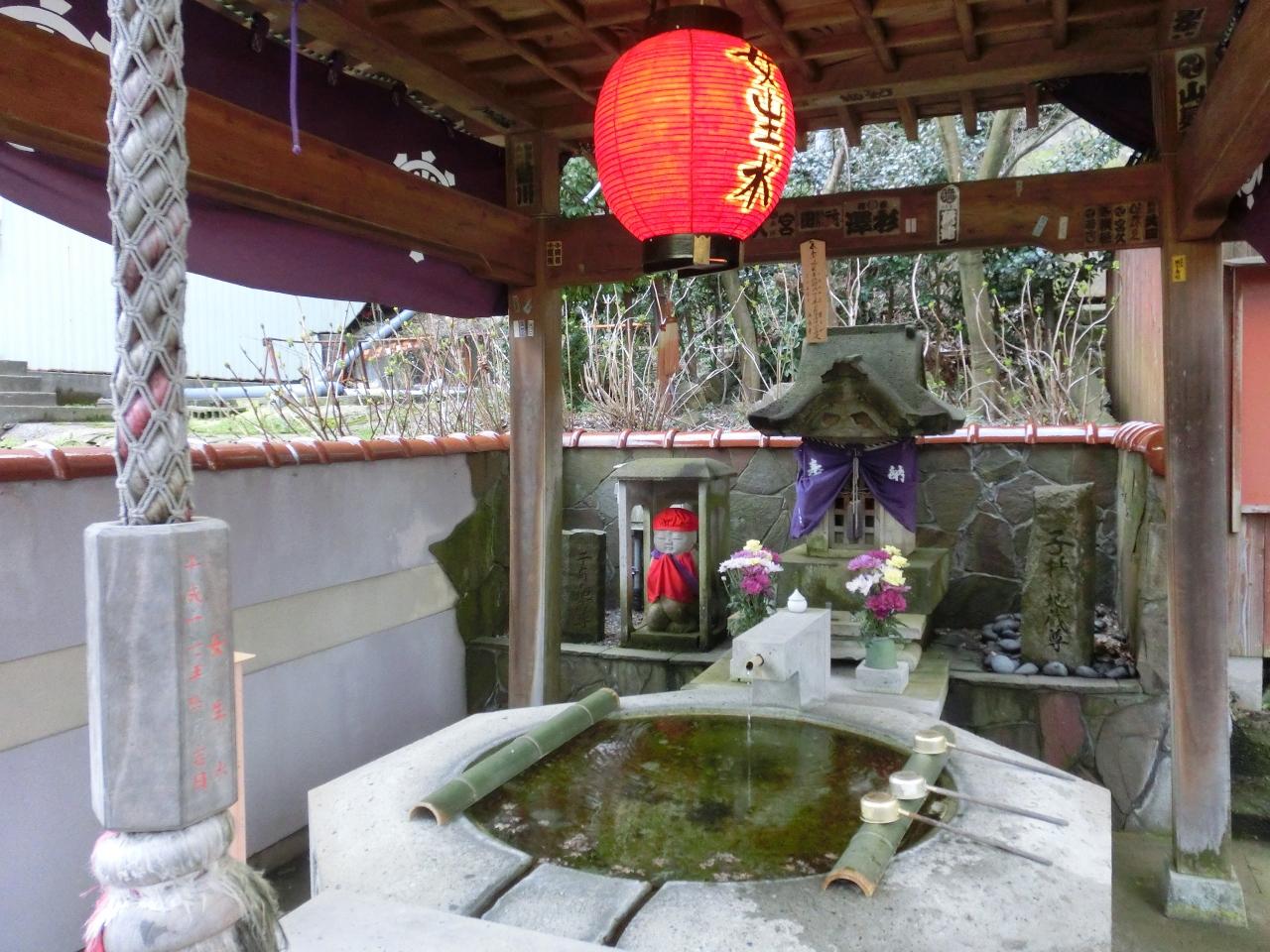 山代温泉の見どころ八か所