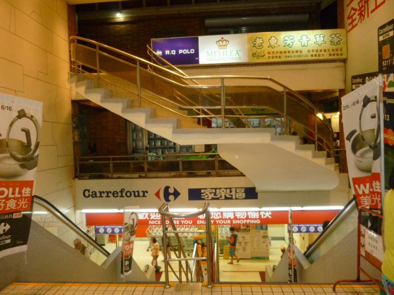 carrefour expand abroad Nordea launches nordea trade portal to offer you the most qualified information, tools and resources to help you grow your business abroad.