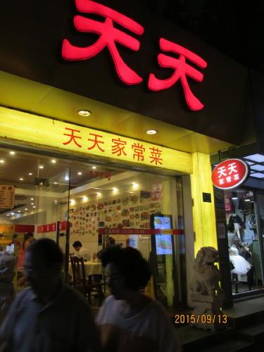 【浅草】西洋家庭料理レストランオペラ | 食う観る …