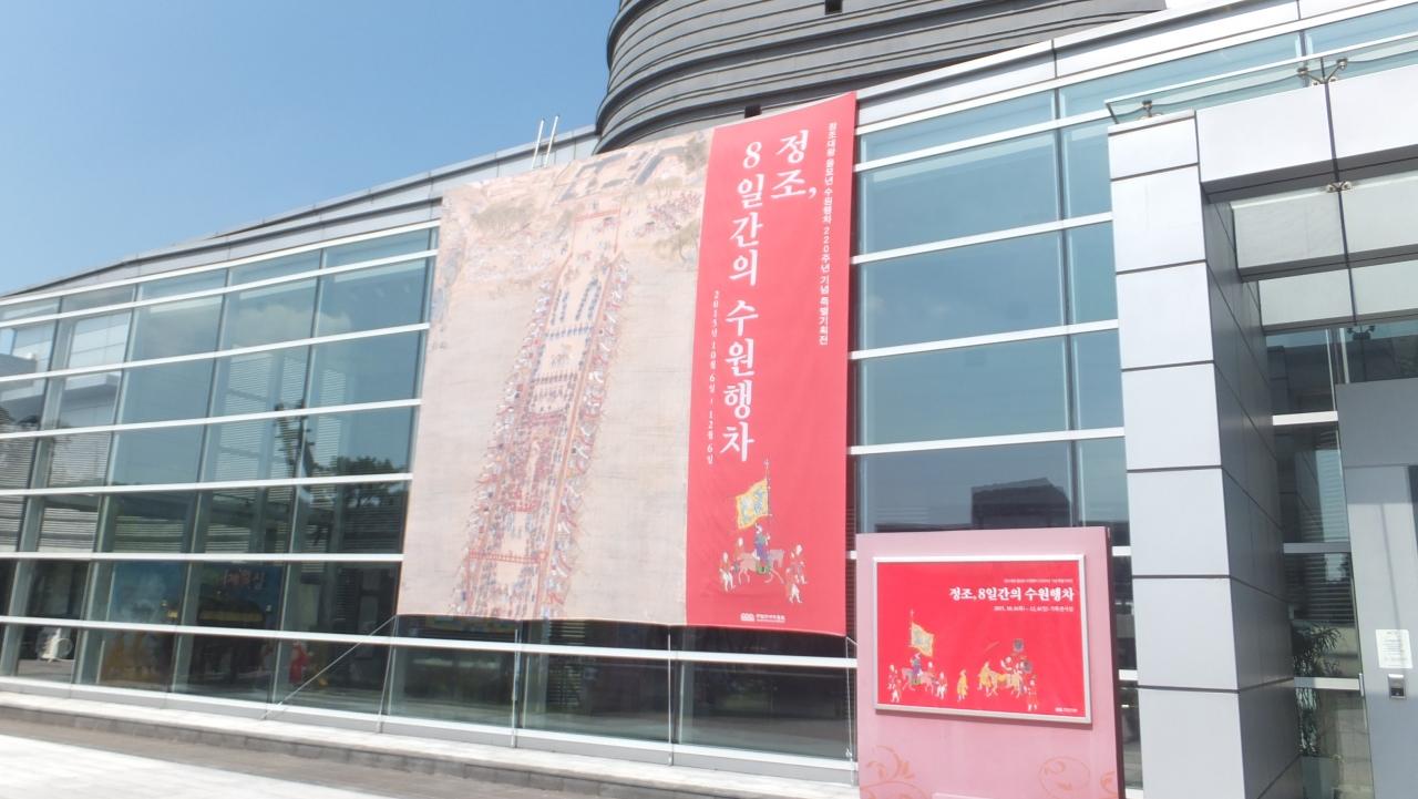 水原華城の画像 p1_36