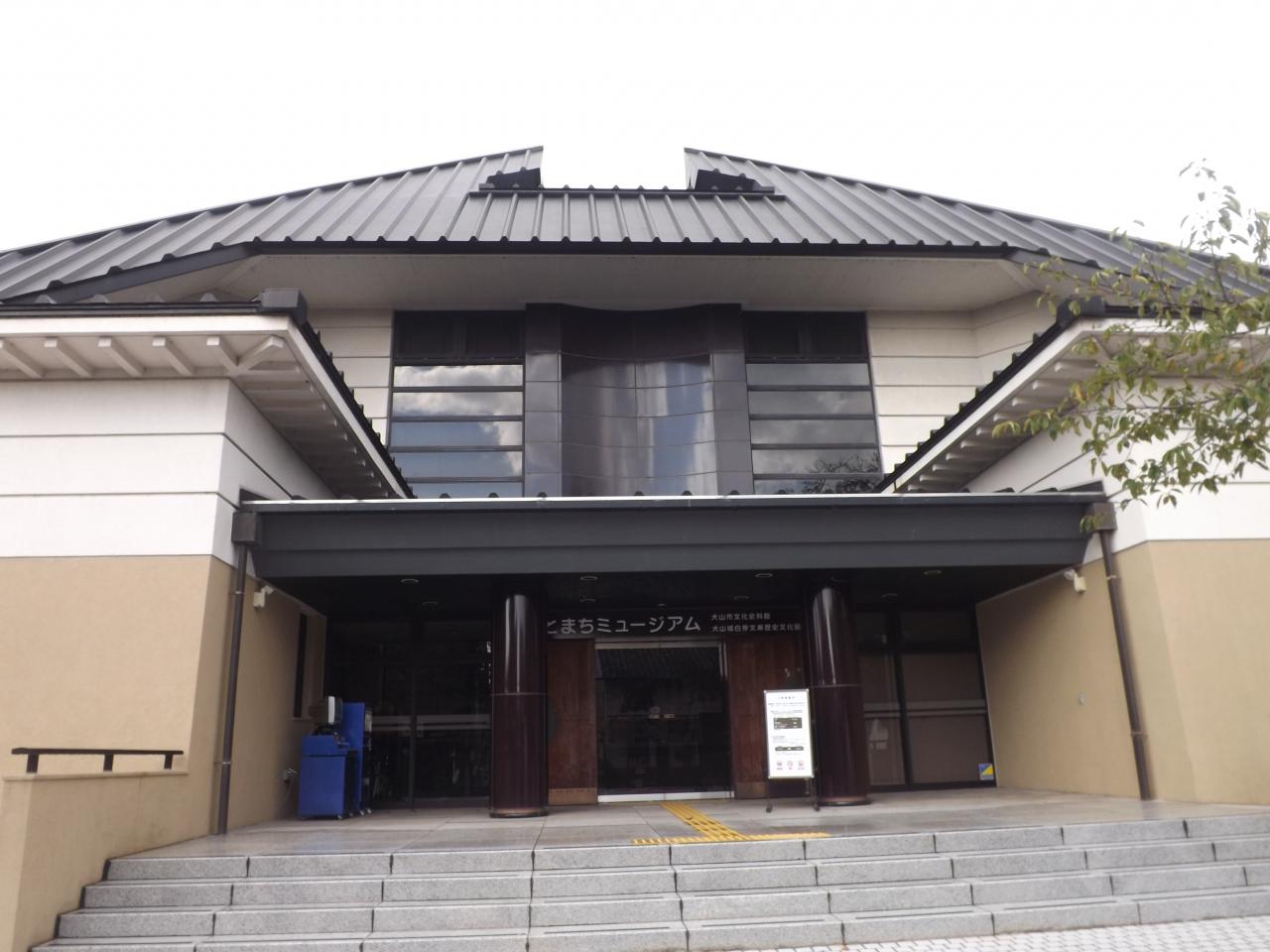 『明治村と犬山観光 (5) 犬山市文化資料館(いぬやまし ぶんか ...