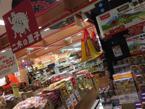 二木の菓子 (東京スカイツリー ソラマチ店) クチコミガイド ...