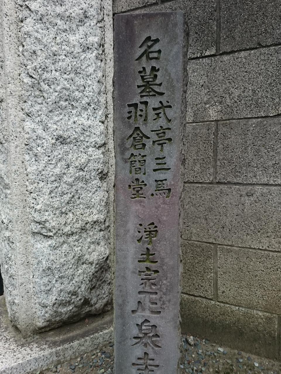 式亭三馬の画像 p1_13