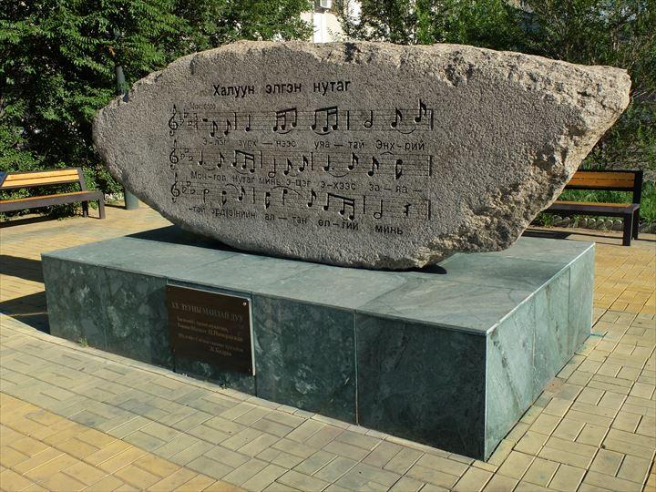 私の最愛の祖国 歌碑My Adored Homeland monuments