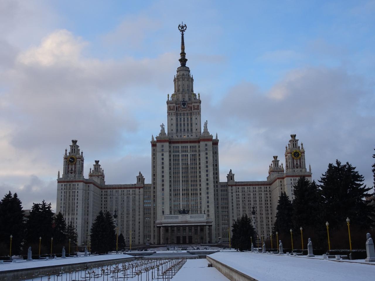 モスクワ大学のクチコミ(2ページ)