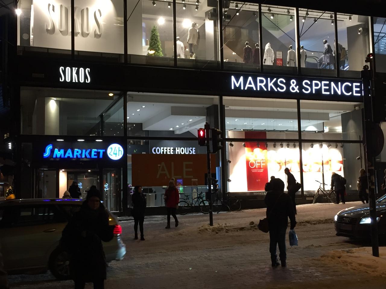 S-Market Sokos Helsinki