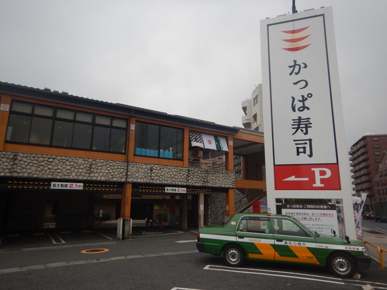 川越街道に面した店