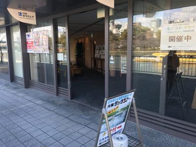 水陸両用バス (ダックツアー)