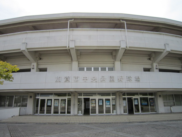 球場案内 | 一般財団法人愛知県高等学校野球連盟