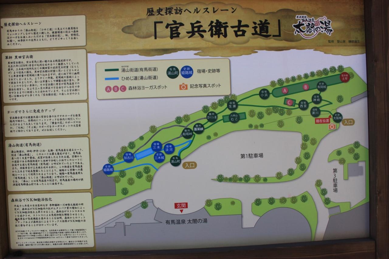有馬温泉 太閤の湯のクチコミ(1ページ)