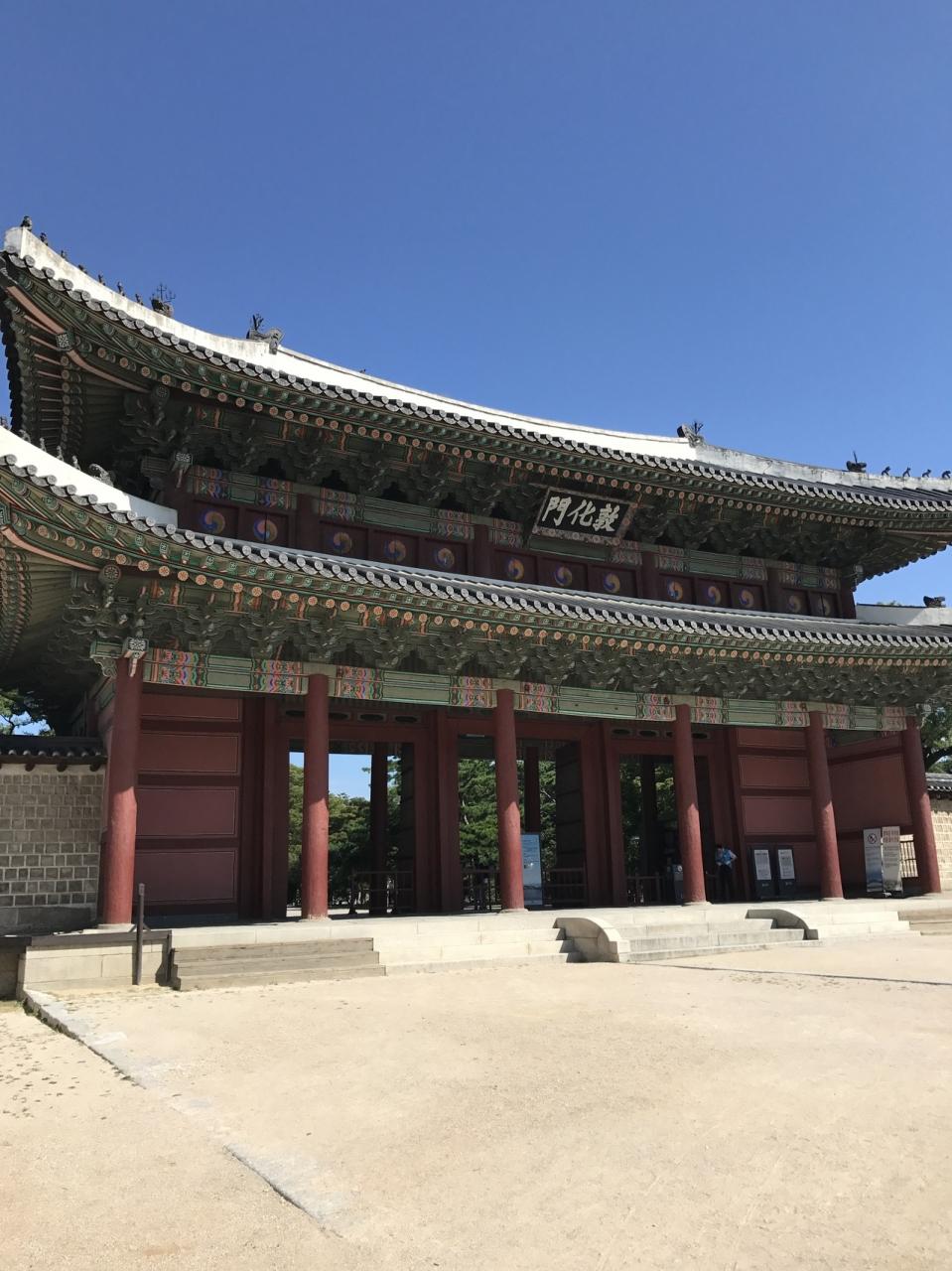 昌徳宮の画像 p1_4