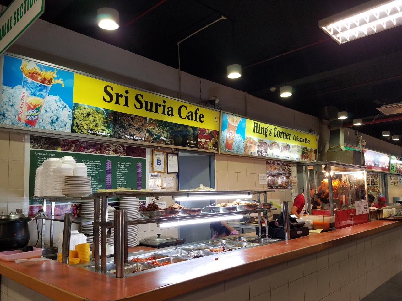 Suria Sabah Food Court