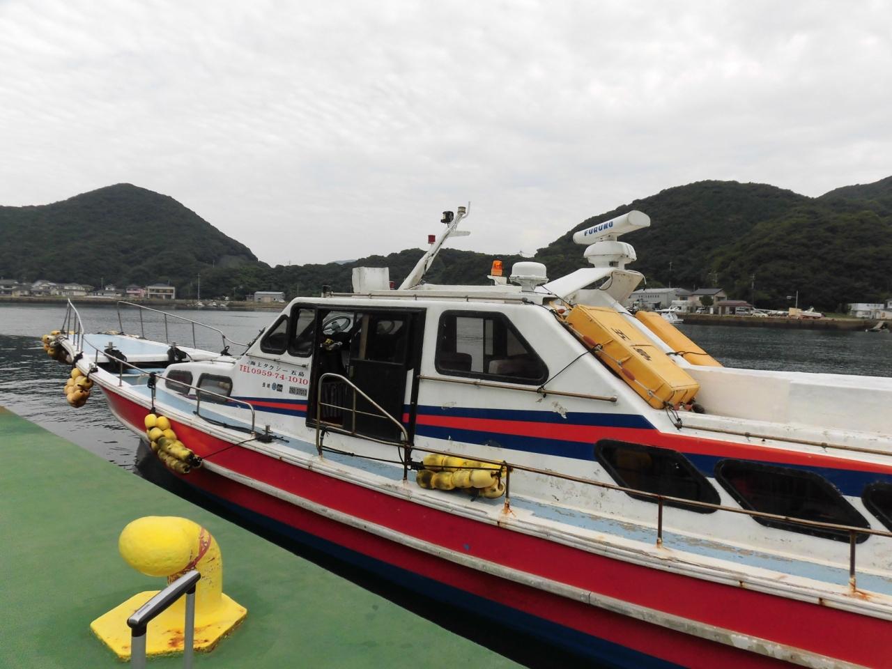 五島列島キリシタンクルーズ (五島自動車)