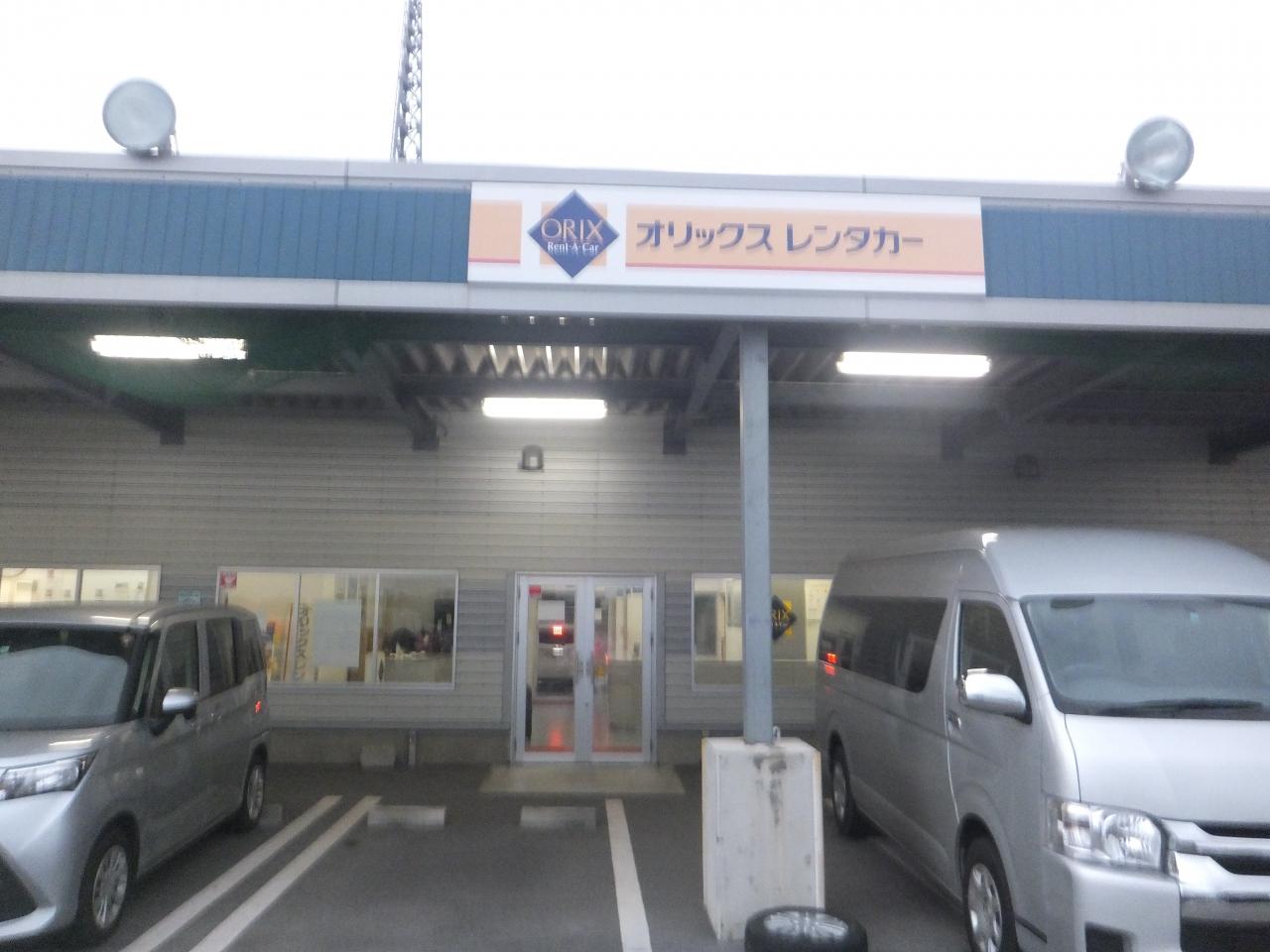 オリックスレンタカー (新石垣空港ハイビスカス店)