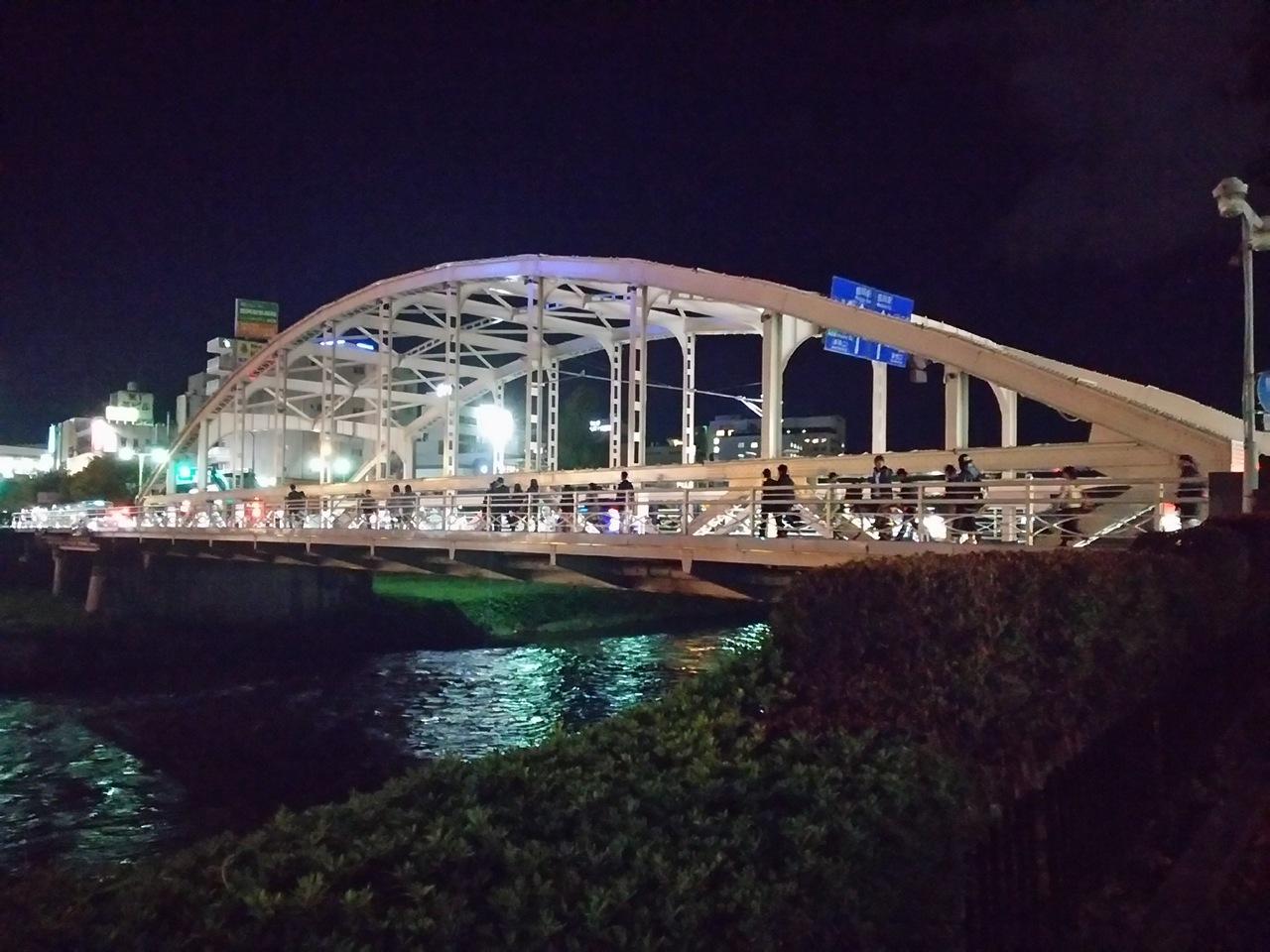開運橋 クチコミガイド【フォートラベル】|盛岡
