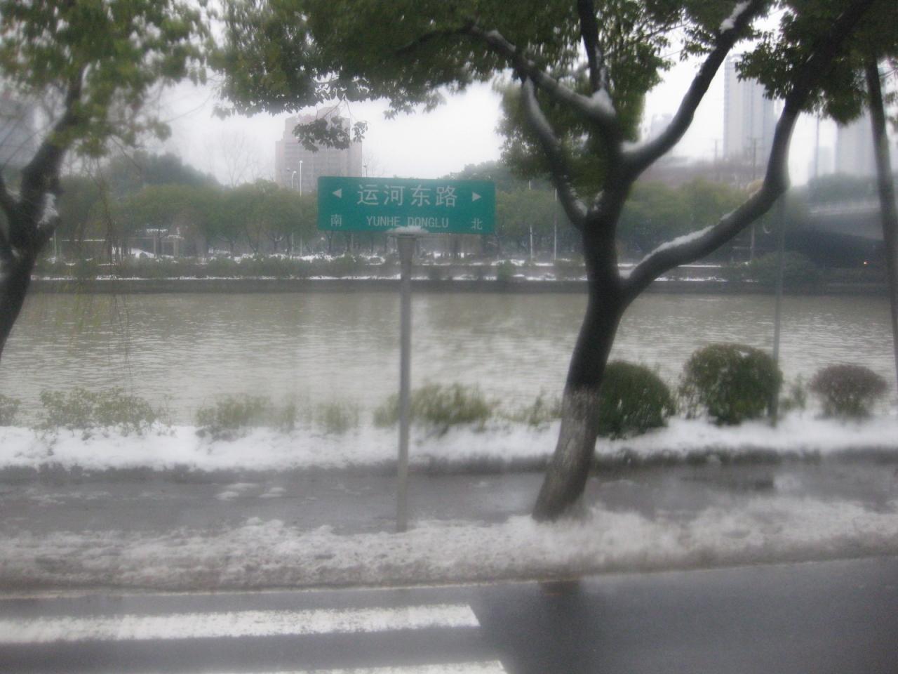 京杭大運河の画像 p1_17