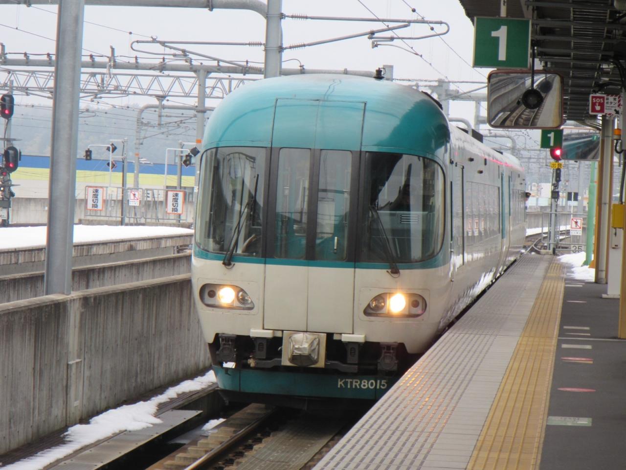 『JRから天橋立観光にはもってこいの京都丹後鉄道のお得な ...