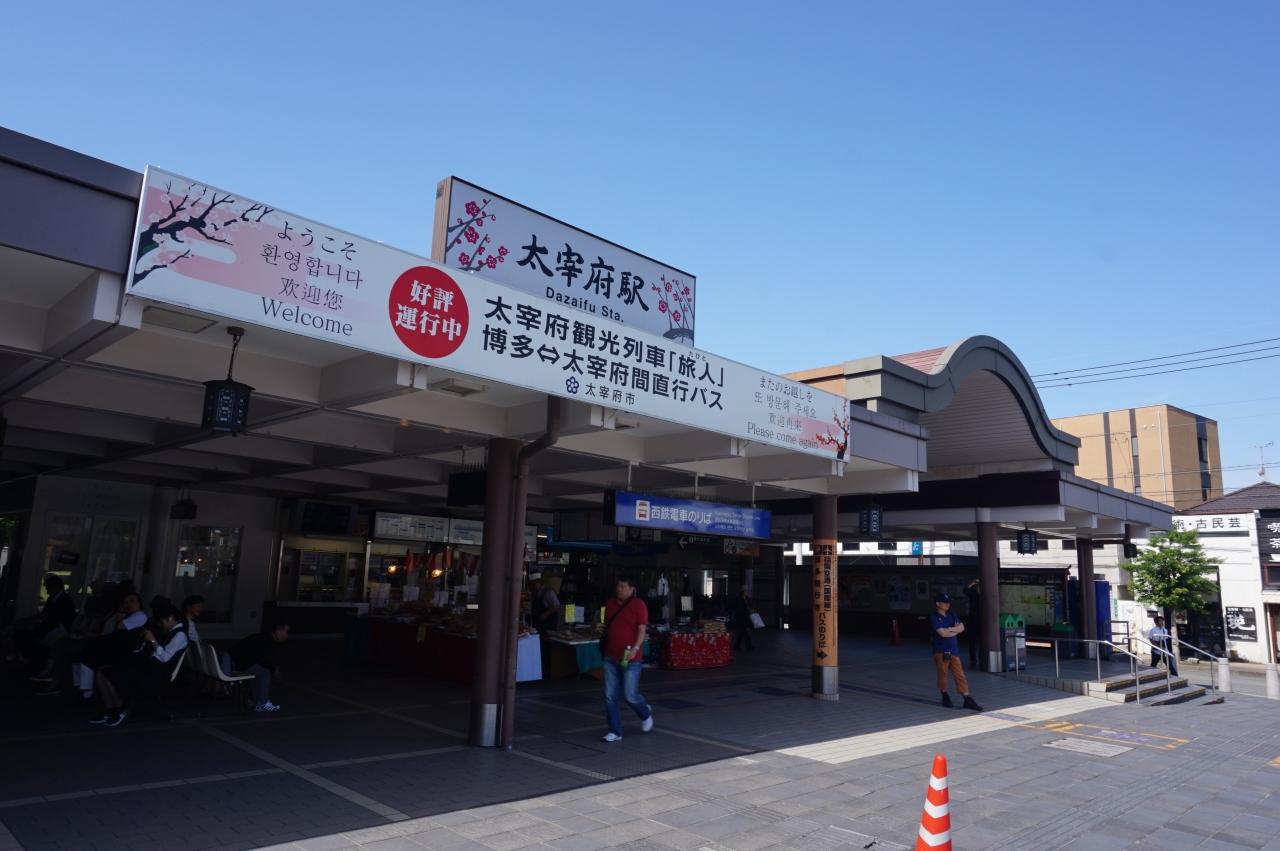 西鉄太宰府線写真・画像