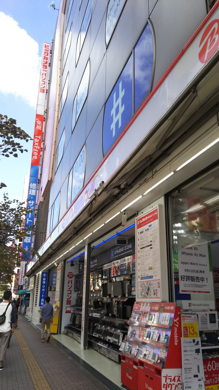 ビックカメラ (池袋本店パソコン館) クチコミガイド【フォート ...